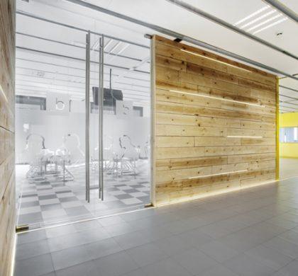 ¿Y si la oficina fuera un espacio wellness?