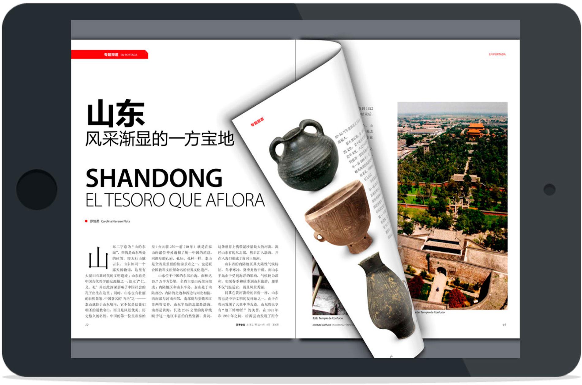 La Revista Instituto Confucio renueva sus ediciones digitales