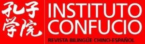 logo_Instituto Confucio